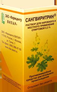 Сангвиритрин ВИЛАР